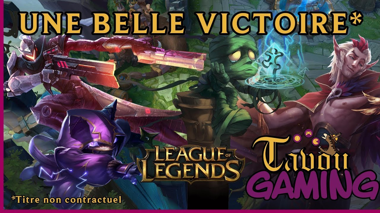 UNE BELLE VICTOIRE (ou pas) | LEAGUE OF LEGENDS